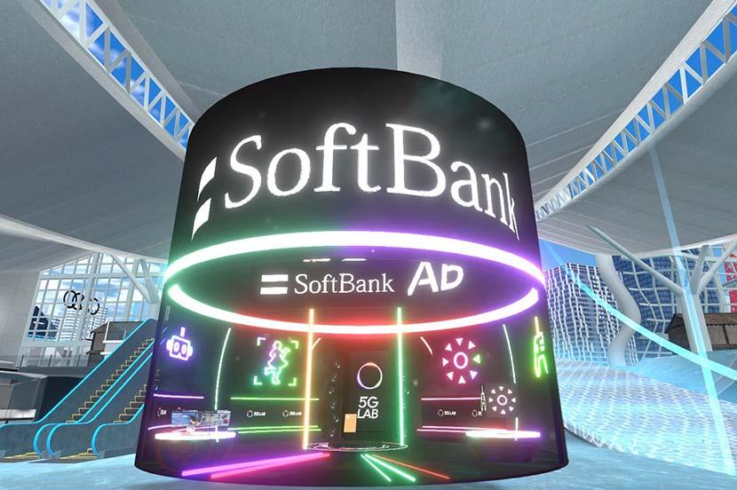 世界最大級バーチャルイベント「バーチャルマーケット4」♪ ソフトバンク5G LABブース体験レポート