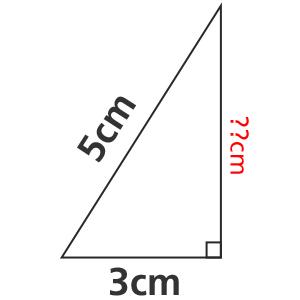 花火、テレビ、ドローン…… 数学で習った「ピタゴラスの定理(三平方の定理)」や「三角測量」が身近に溢れていた件。