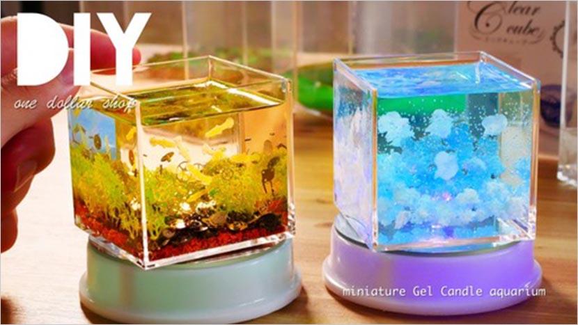 100円ショップの材料で簡単工作! 涼を感じるミニチュアアクアリウムを作ってみたー夏休みの自由研究のアイデアをご紹介