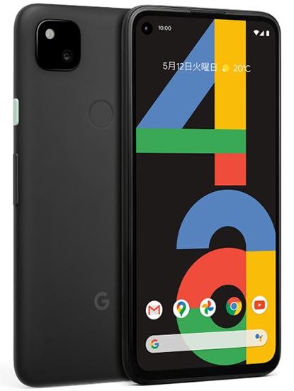 手ごろな価格で、高画質の写真を撮影できるGoogle Pixel 4a
