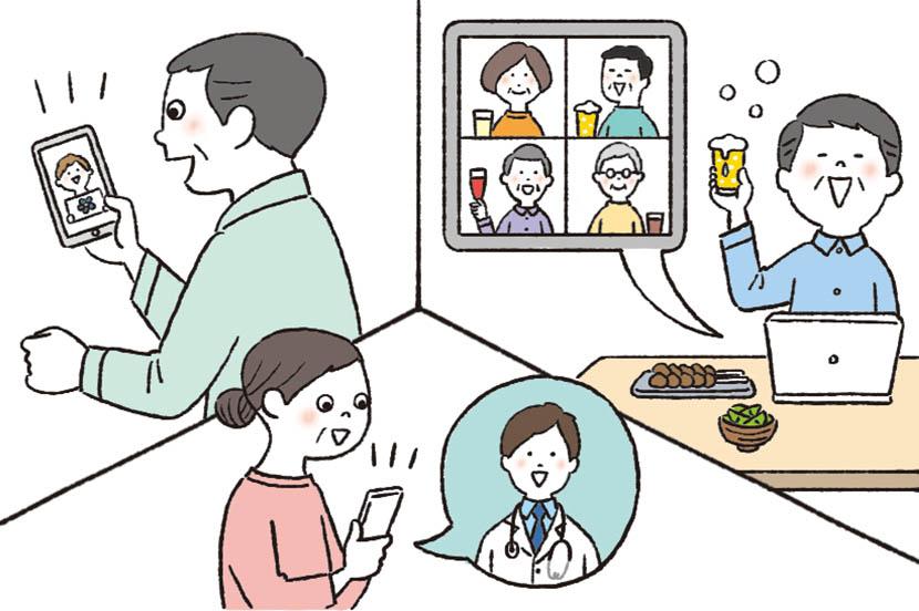 高齢者でも簡単ビデオ会議使い方:ビデオ通話のメリット