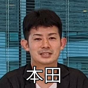 本田純一さん