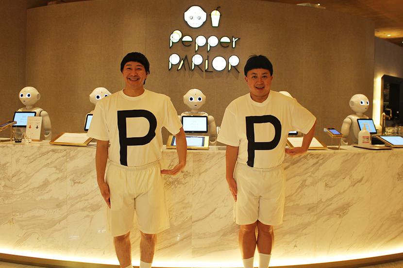 "PP兄弟がPepper PARLORを訪問。「オシャレで落ち着ける、まさに ""PerfectなPlace"" だった」"