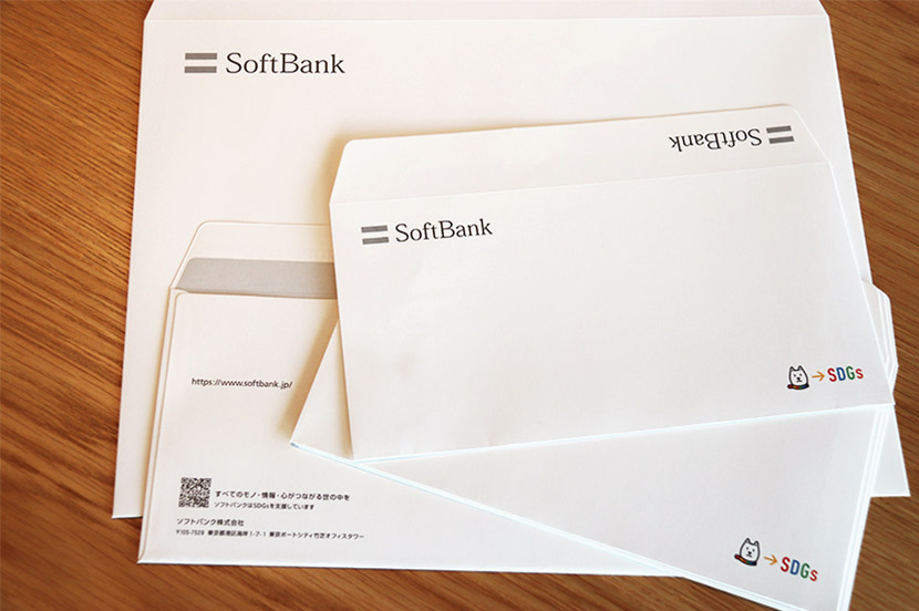 業務用バッグや名刺や封筒……身近なあれこれにSDGsを取り入れSDGs推進に取り組みます!