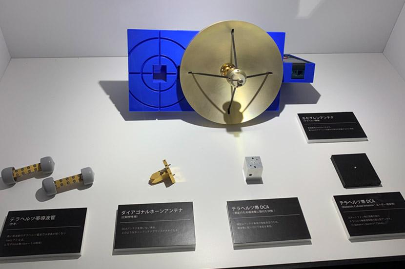 SoftBank R&D: Revolutionizing Communication Technologies to Change the World
