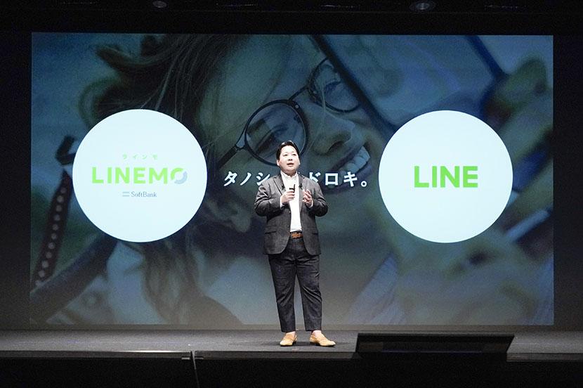 その名は…「LINEMO(ラインモ)」。ソフトバンクがオンライン専用ブランドの名称を発表その名は…「LINEMO(ラインモ)」。ソフトバンクがオンライン専用ブランドの名称を発表