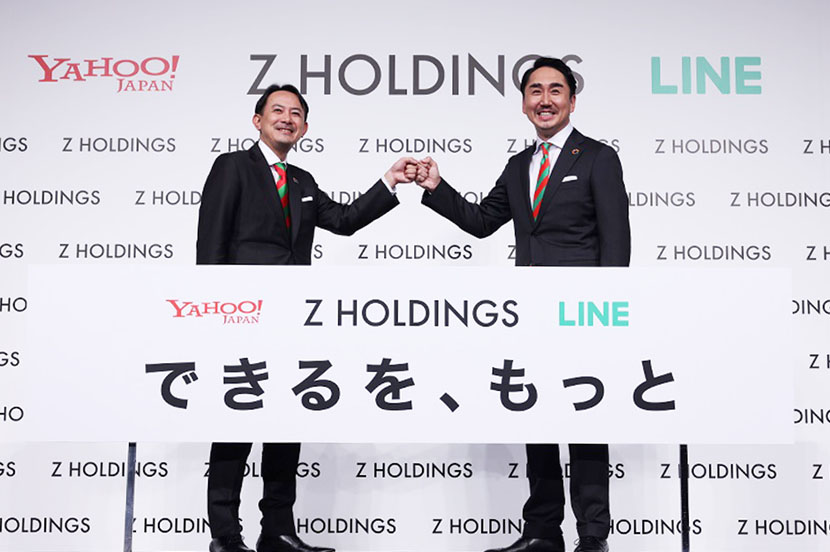 The New Z Holdings: Two Internet Giants in Asia Unite to Become a World-leading AI Tech Company