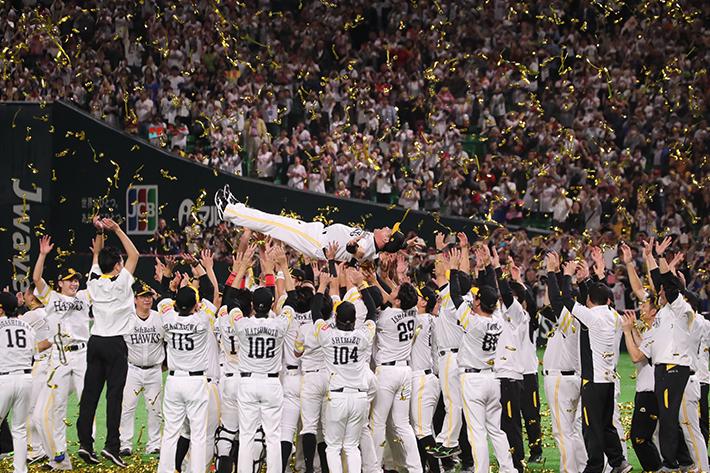 ホークスは2010年から昨年までの8年間で5度のリーグ優勝と4度の日本一