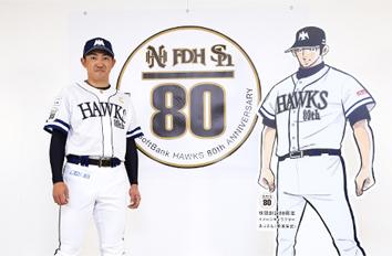 80周年記念ユニフォームを着た内川聖一選手と、80周年のイメージキャラクターとなった漫画家・水島新司氏の代表作「あぶさん」の主人公である景浦安武