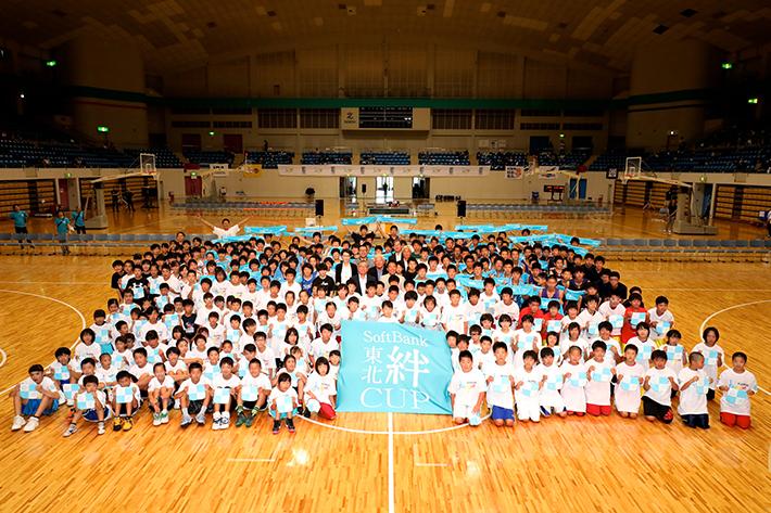 【バスケットボール】仲間と育む東北の子どもたちの絆「SoftBank 東北絆CUP」開催レポート