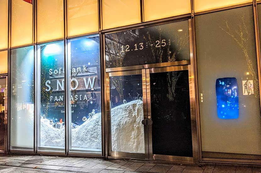 SNOW FANTASIA Directed by NAKED | 表参道の街中に雪がふる!光に包まれた幻想的なアート空間「SNOW FANTASIA Directed by NAKED」を体験