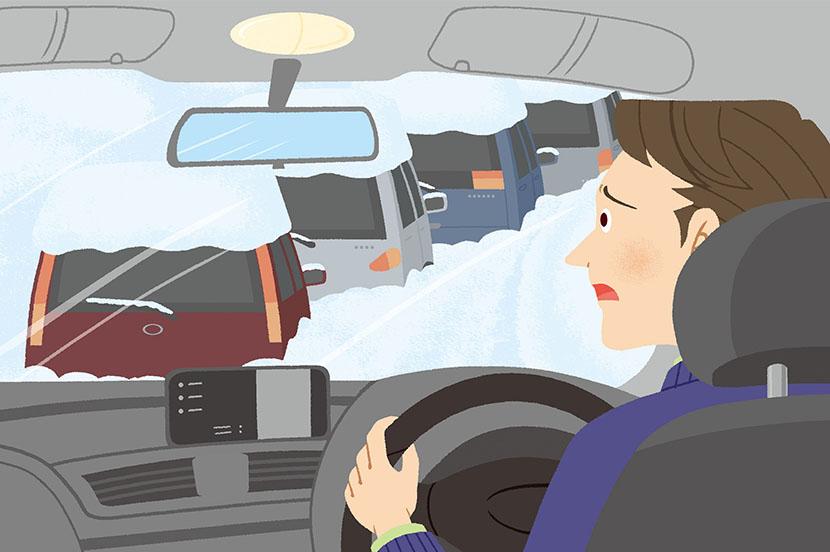 大雪で車が立ち往生。災害時の対策と事前の備え ー防災行動ガイド