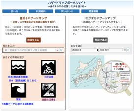 大雨や台風の特別警報が発表された…。災害時の対策と事前の備え ー防災行動ガイド