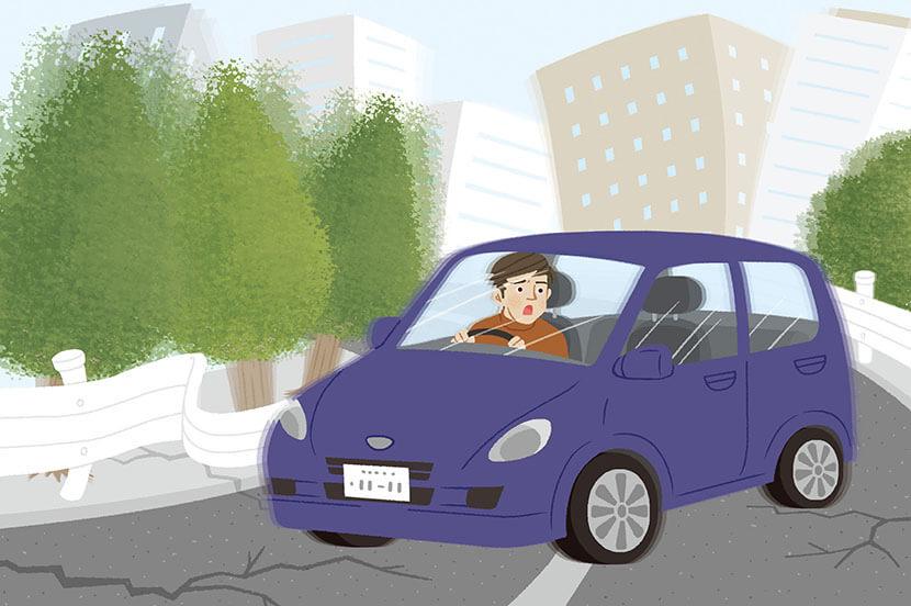 車の運転中に大地震が発生…。災害時の対策と事前の備え ー防災行動ガイド