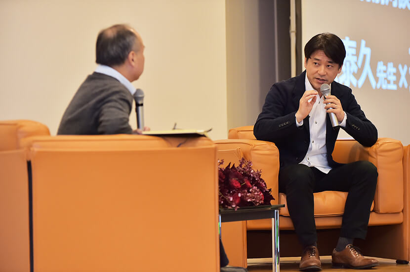 In Ancient and Modern Times, Vision and Strategy are Key: Masayoshi Son and Kingdom Comic Book Creator in Conversation