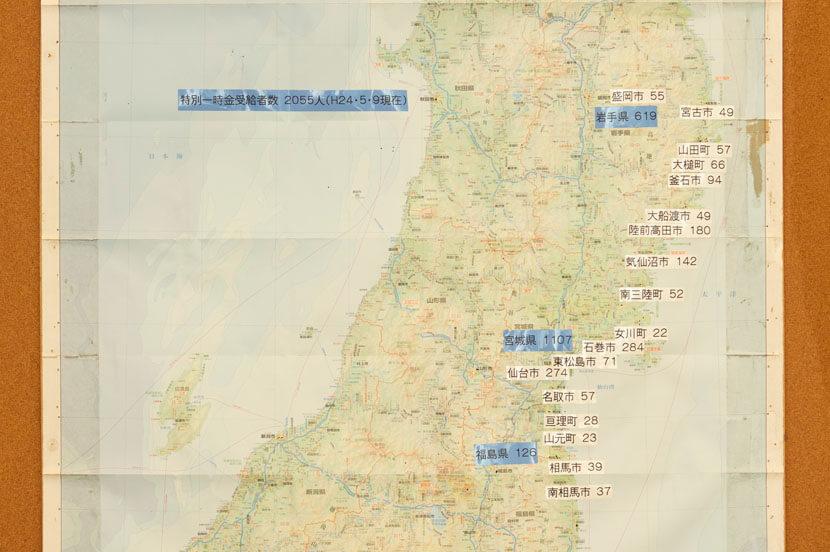 特別一時金の受給者が多かった仙台・石巻・陸前高田にレインボーハウスを設立