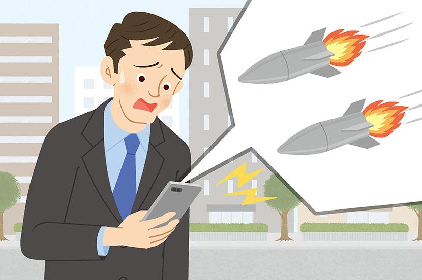 Jアラートを知らせるサイレン音が鳴った。災害時の対策と事前の備え -防災行動ガイド