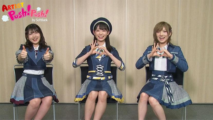 AKB48メンバーがいち早く「5G LAB」を体験!