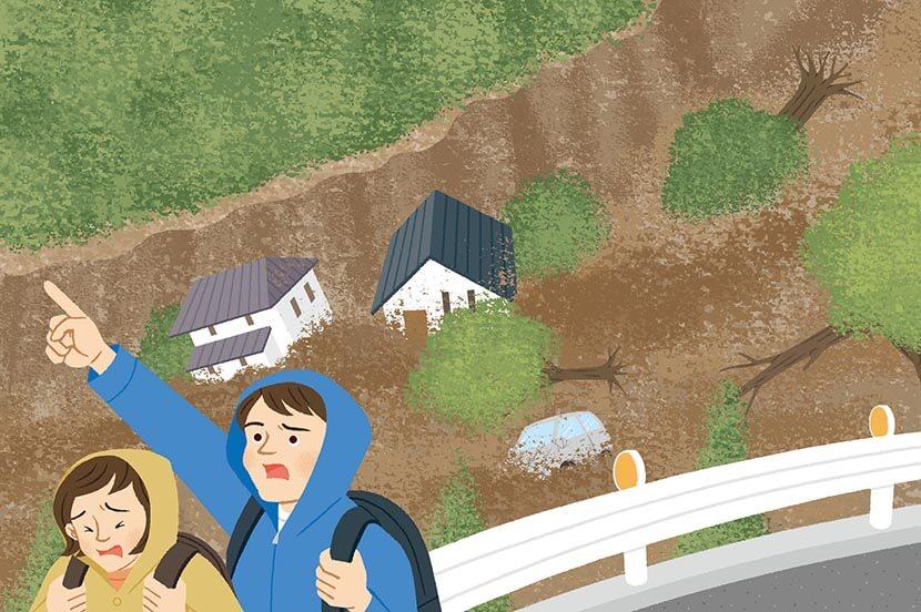 大雨で土砂崩れが発生…。災害時の対策と事前の備え -防災行動ガイド