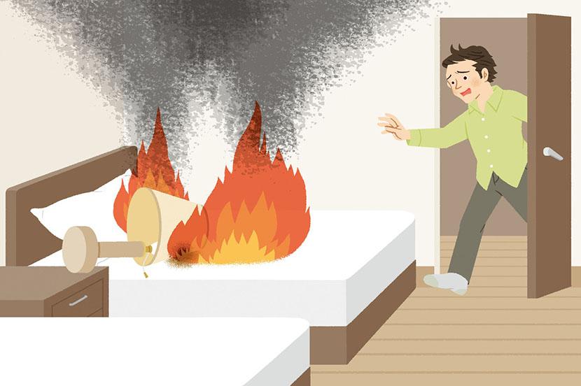地震後の火災を防ぐために…。災害時の対策と事前の備え -防災行動ガイド