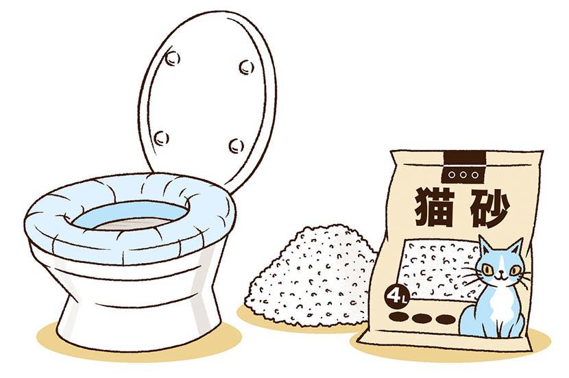 災害で自宅のトイレが使えなくなった…。災害時の対策と事前の備え -防災行動ガイド