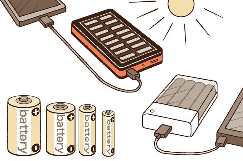 災害による大規模な停電が発生…。災害時の対策と事前の備え -防災行動ガイド