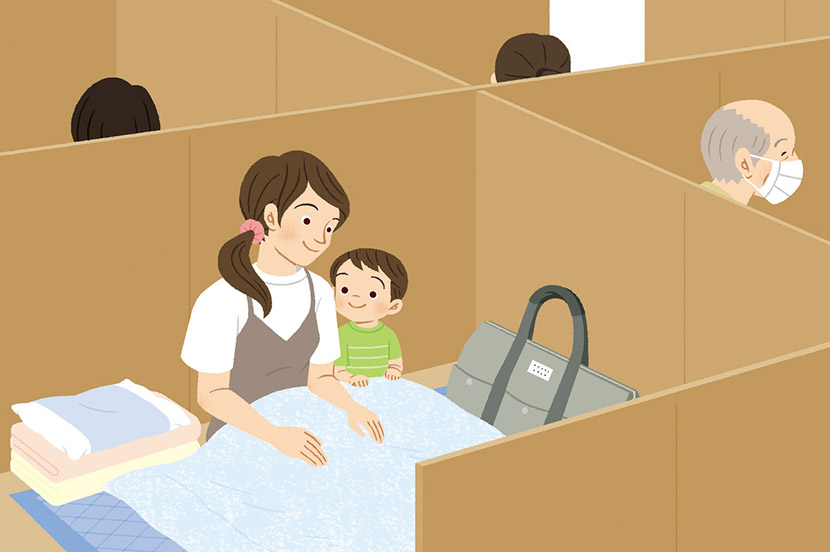 自宅を離れて避難所で生活することに…。災害時の対策と事前の備え -防災行動ガイド