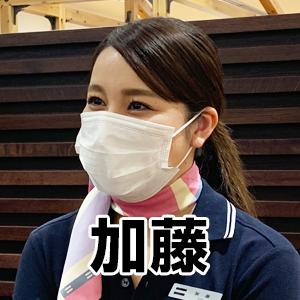 ソフトバンク銀座 加藤さん