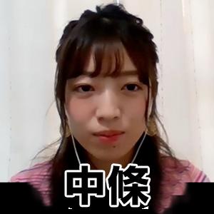 ソフトバンク 人事本部 採用企画課 中條 由唯(なかじょう・ゆい)
