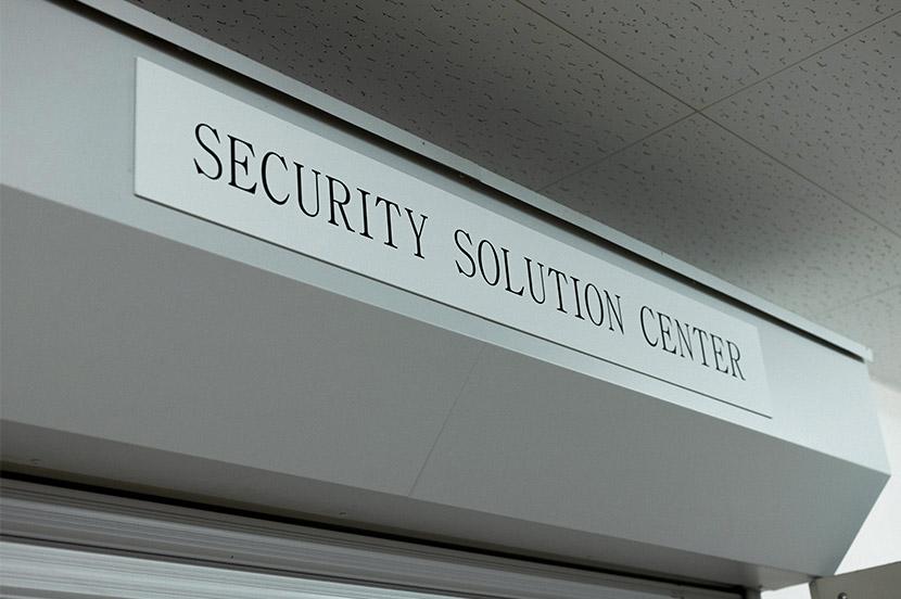 セキュリティセンターで保管