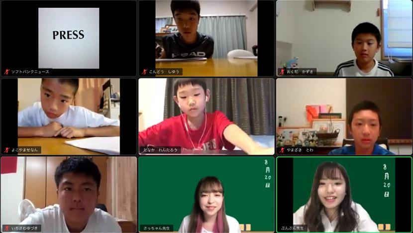 小中学生がスポーツマンシップを学ぶPepperの特別オンライン授業が開催されました
