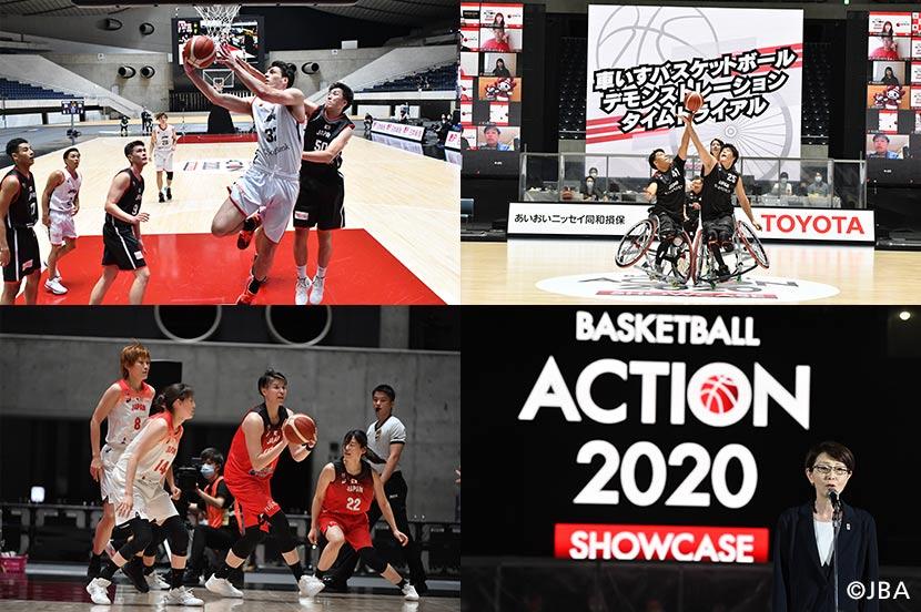 BASKETBALL ACTION 2020 SHOWCASE