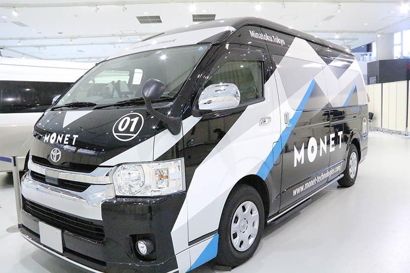 MONETが用途にあわせてレイアウトを組み替えられるMaaS向け車両を発表。新型コロナを受けて開発した、人との接触や換気に配慮した装備も