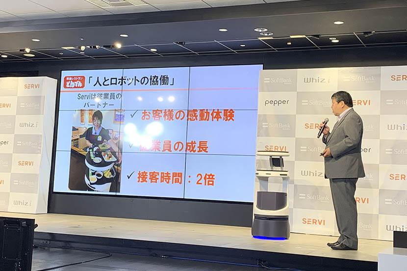 株式会社とんでんホールディングス 代表取締役社長 長尾 治人氏