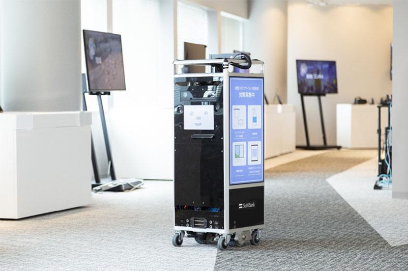 自律走行型ロボット「サイネージくん」も展示されています