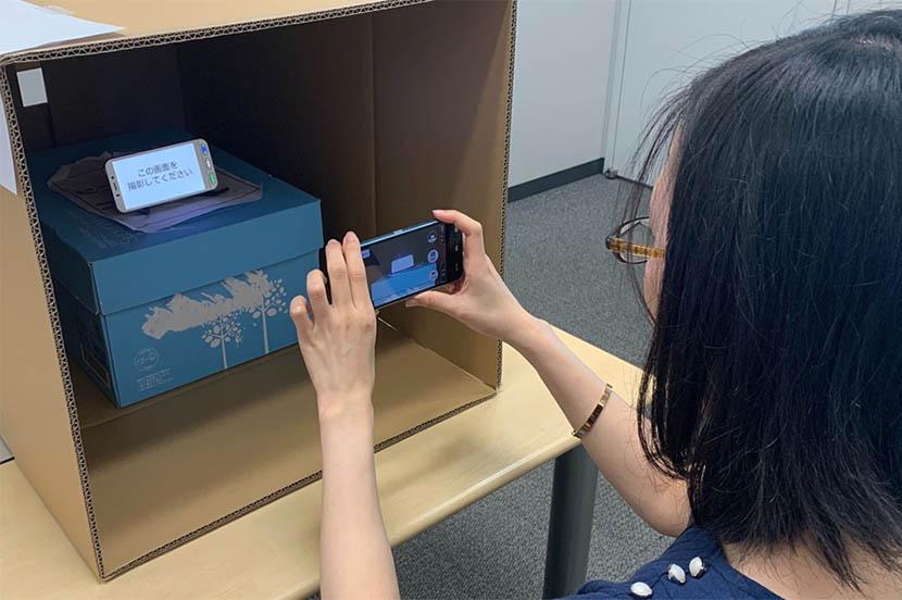 カメラ画質に関するユーザー調査設計の様子。被験者が行う撮影方法を検討しているところ