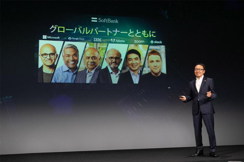 時代を乗り越えるテクノロジーが、ここにある。世界のIT企業のリーダーがオンラインで講演。SoftBank World 2020 開催レポート