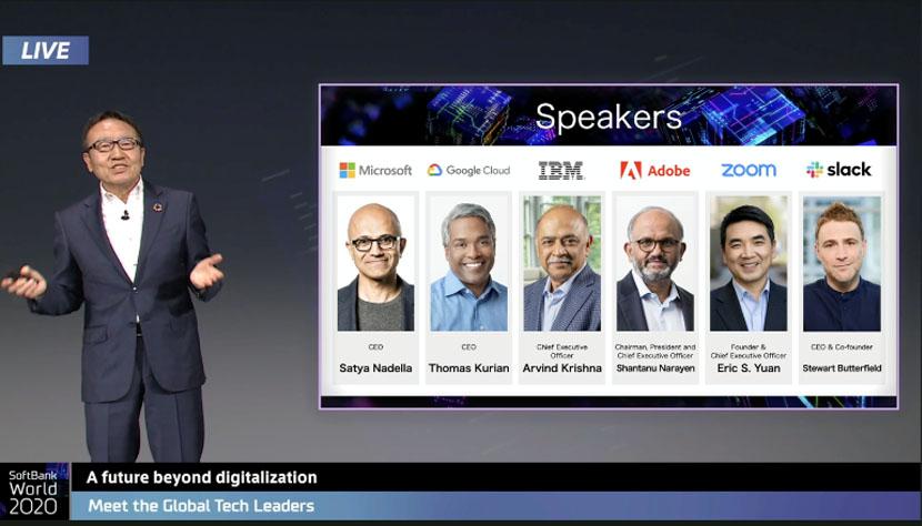 Meet the Global Tech Leaders デジタル化の先にある未来