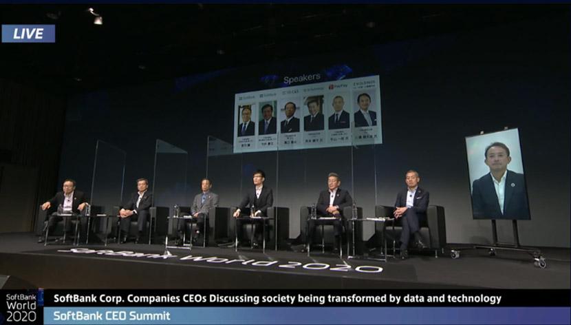 ソフトバンクのグループ企業CEOが語る、データとテクノロジーによって変革する社会