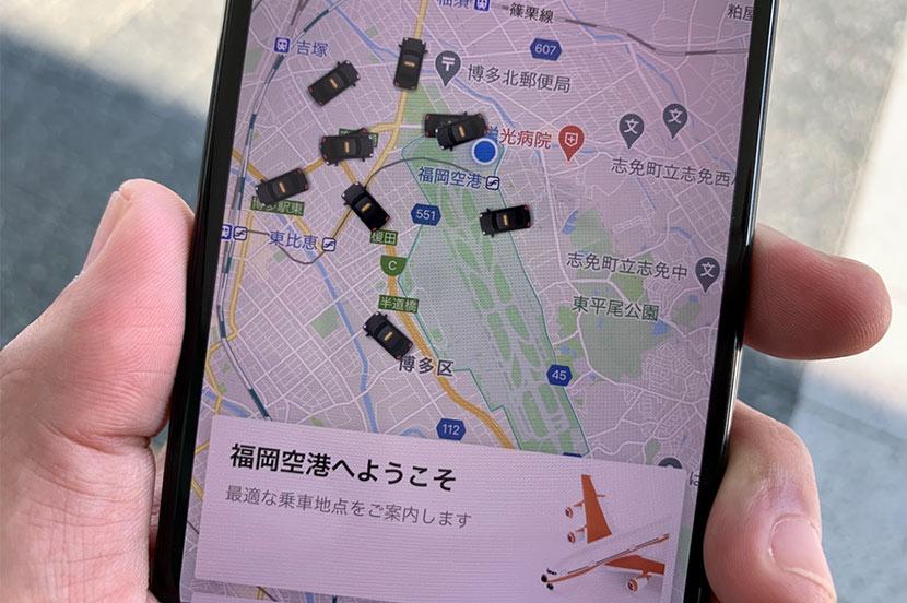 福岡空港周辺にもDiDi対応タクシーがいっぱい!