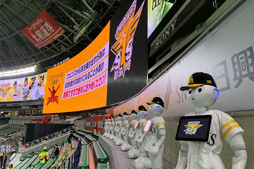 試合前のロボット応援団を見学!