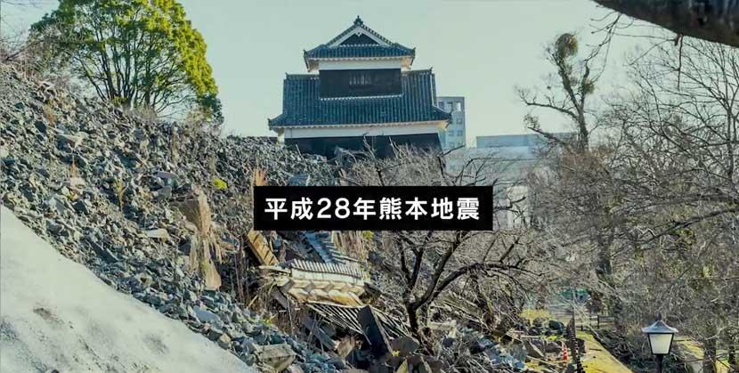 2度の震度7の巨大地震。平成28年熊本地震