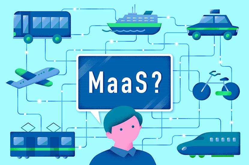「MaaS(マース)」とは? 意味やメリット、国内外の最新トピックを専門家が解説