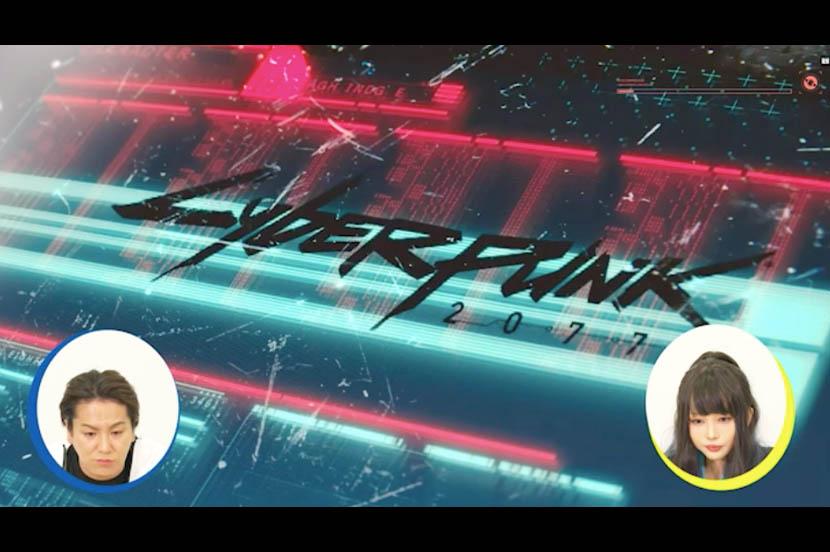 「ずっとゲームばかりしちゃいそう…」 狩野英孝さんが話題のクラウドゲームサービス「GeForce NOW Powered by SoftBank」で最新ゲーム『サイバーパンク2077』に挑戦!