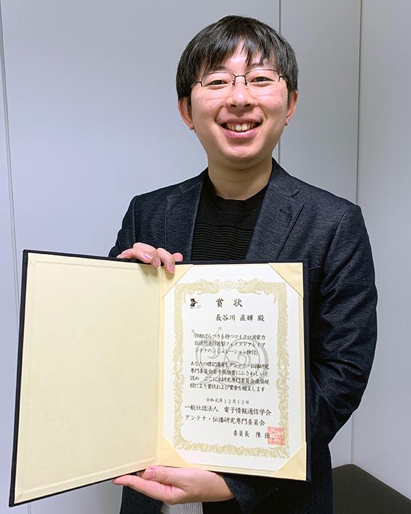 若手奨励賞を受賞した長谷川さん
