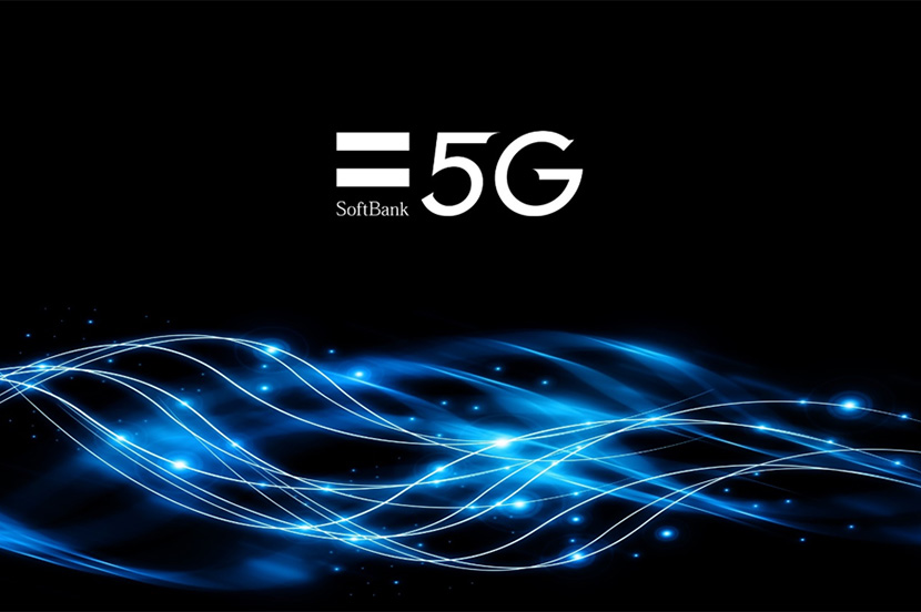 Making 5G Fast and Comfortable: SoftBank Corp. Devises Measures to Counter the 'Packet Loss' Phenomenon