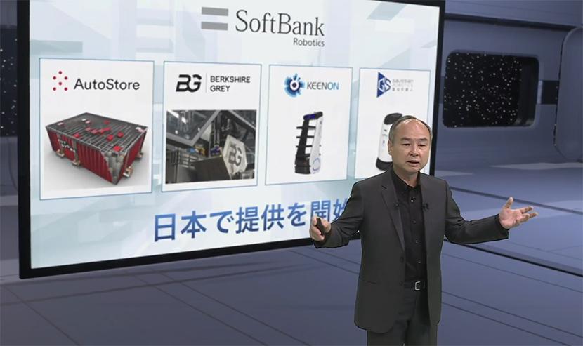 """""""スマボ"""" のいくつかは、ソフトバンクロボティクス株式会社を通じて日本でも提供される"""