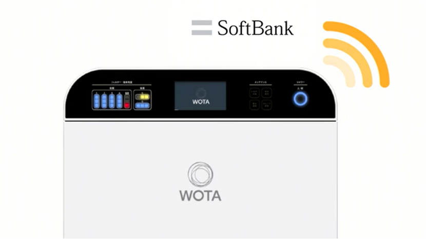 SoftBank Corp. and WOTA Use Digital Technologies to Address the Problem of Aging Water Infrastructure