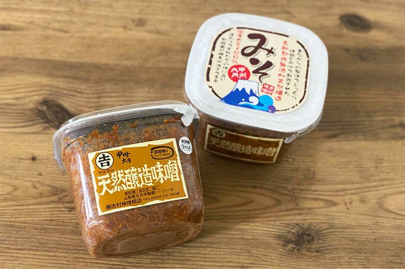 そ(味噌):米こうじ味噌 マイルド 2,903円