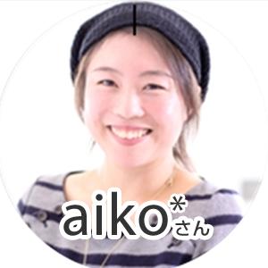 aiko*(あいこ)さん